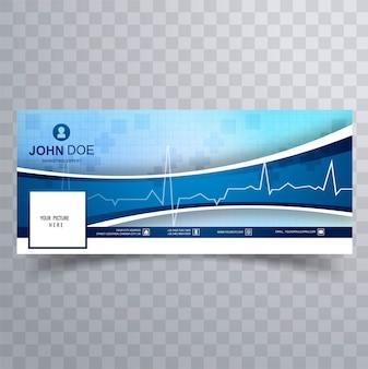 医療用facebookのタイムラインテンプレートデザイン