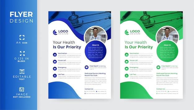 의료 전단지 디자인