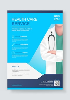 Шаблон оформления медицинских услуг здравоохранения