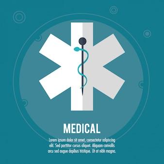의료 건강 관리 심볼 디자인