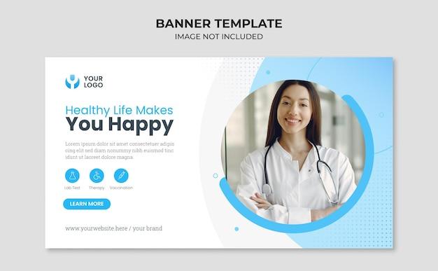 Шаблон веб-баннера медицинского здравоохранения