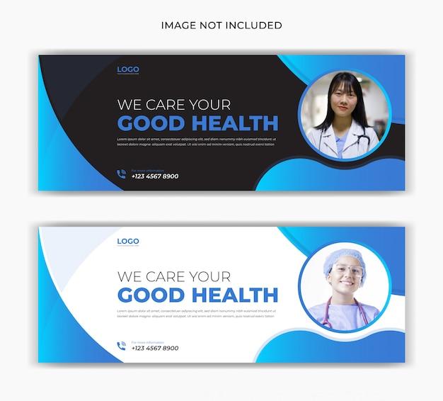 Medical healthcare center social media post facebook cover page timeline web ad banner design