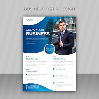 Medical healthcare facebook cover photo design or web banner design