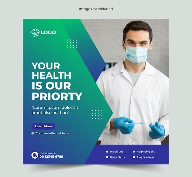 Медицинский флаер здравоохранения в социальных сетях пост баннер и шаблон веб-баннера