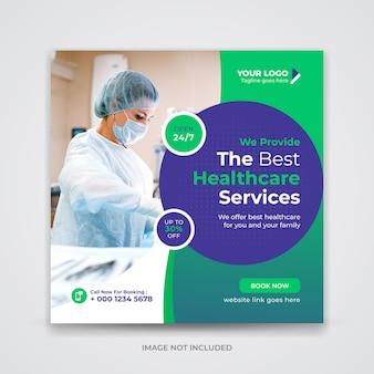 Medical healthcare flyer social media post web promotion banner template