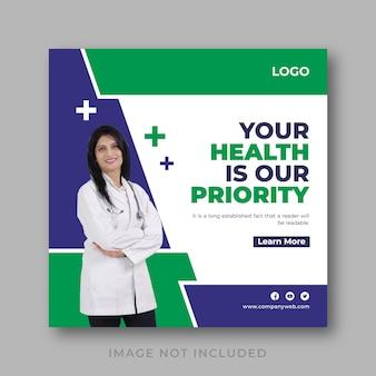 Медицинское здравоохранение instagram баннер