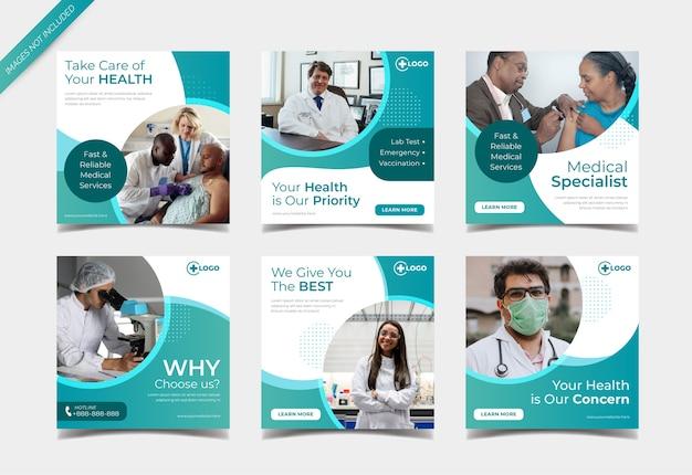 Медицинский баннер в социальных сетях для шаблона сообщения в социальных сетях