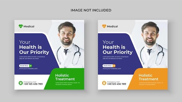 Медицинский пост в социальных сетях и шаблон редактируемого веб-баннера premium векторы