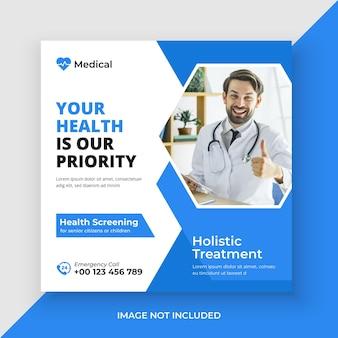 Медицинский пост в социальных сетях и редактируемый шаблон веб-баннера премиум векторы