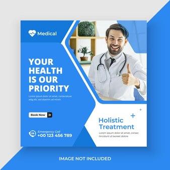 의료 의료 소셜 미디어 게시물 및 편집 가능한 웹 배너 템플릿