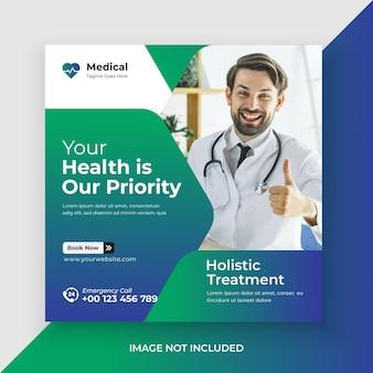 医療ヘルスケアソーシャルメディアの投稿と編集可能なウェブバナーテンプレート
