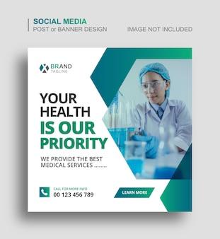 의료 의료 소셜 미디어 게시물 및 웹 배너 디자인