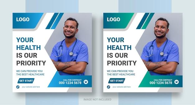 医療ヘルスケアソーシャルメディアポストinstragamバナーデザイン