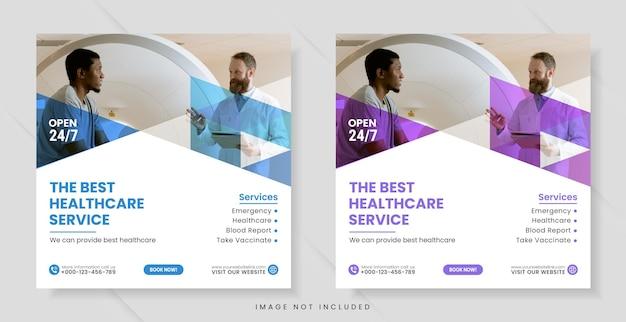 Medical healthcare social media post or square web promotion banner design