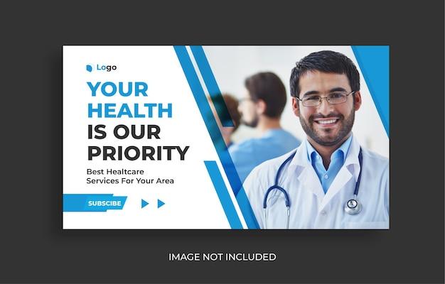 医療ヘルスケアのyoutubeサムネイルとwebバナーのデザインテンプレート