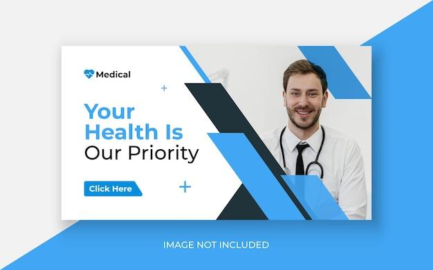 Миниатюра на youtube и веб-баннер для медицинских учреждений premium векторы