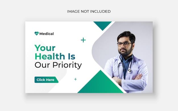 의료 의료 유튜브 썸네일 및 웹 배너 프리미엄 벡터