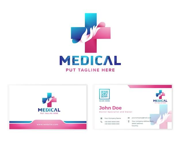 会社の医療病院のロゴのテンプレート