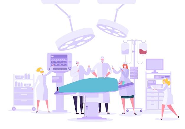 수술실에서 의료 병원 수술 수술. 환자에 대한 외과 수술을 수행하는 의사와 간호사 캐릭터.