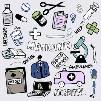 医療アイコンセットの線のアイコン落書きスタイルで設定された医療アイコン。