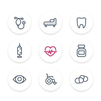 医療アイコンセット、聴診器、薬、注射器、予防接種、ヘルスケア、病院、眼科、丸薬、薬のラインのピクトグラム