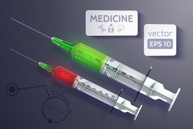 現実的なスタイルの図で注射の準備ができて注射器で医療機器
