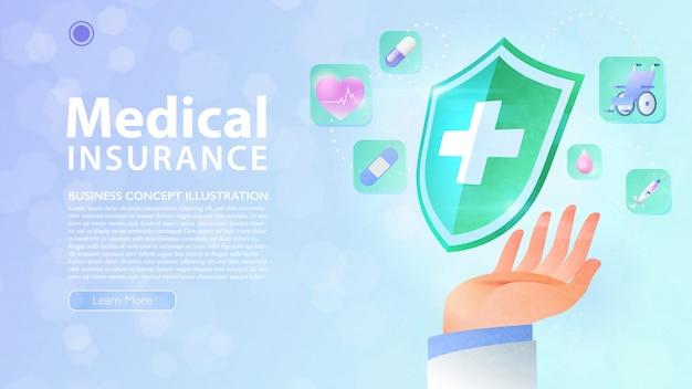 医療保険のコンセプトです。図。