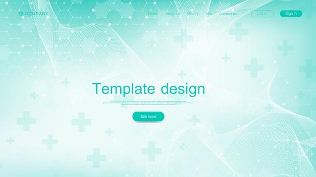 의료 방문 페이지 템플릿 디자인. 추상 의료 배너 템플릿입니다. 육각형으로 asbtract 과학적 배경입니다. 혁신 패턴.