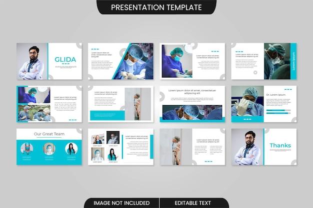 医療最小限のパワーポイントプレゼンテーションテンプレートデザイン