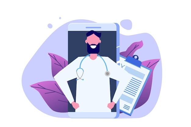 医療オンライン会議、ドクター遠方相談オンラインコンセプト。フラットベクトル図