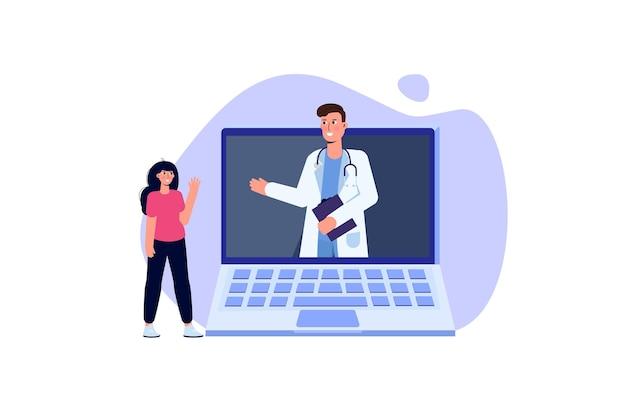의료 온라인 회의, 의사 원거리 온라인 상담 개념. 평면 벡터 일러스트 레이 션