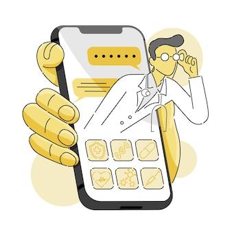 휴대 전화로 의사와 의료 온라인 상담