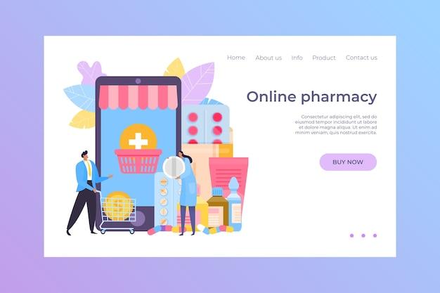 의료 온라인 약국 개념