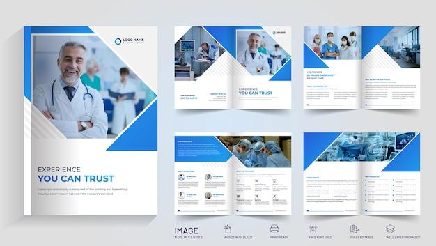 医療またはヘルスケア8ページのパンフレットプレミアムベクトル