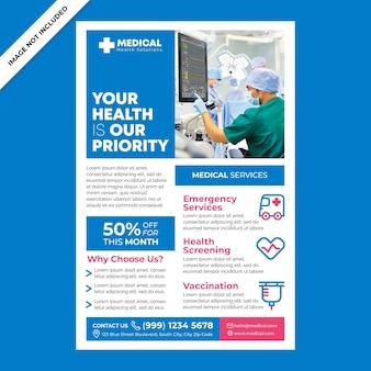 평면 디자인 스타일의 의료 포스터