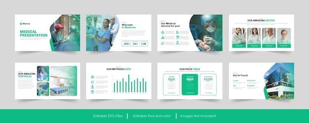 의료 파워 포인트 프레젠테이션 템플릿 디자인