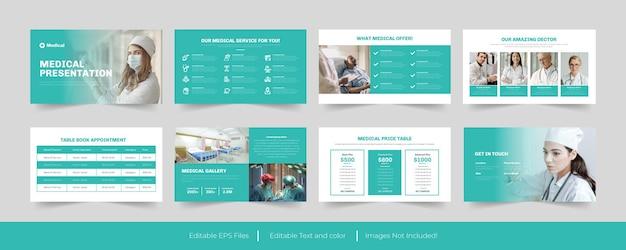 Медицинский шаблон презентации powerpoint