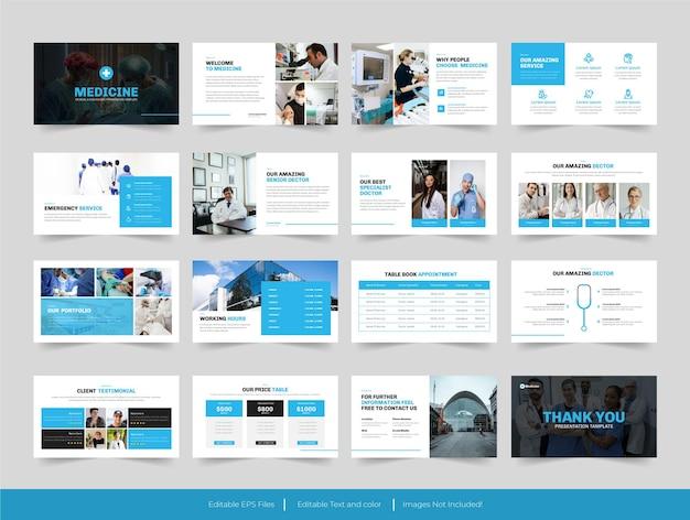 Медицинская презентация powerpoint