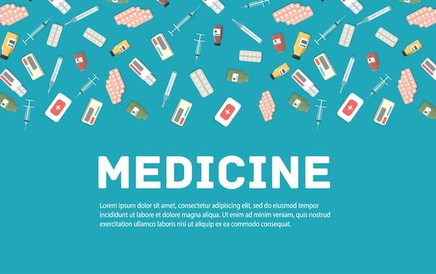 医薬品注射、ピル、ボトル、応急処置キット。医学と健康のセット