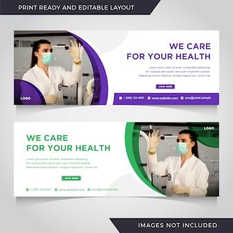 医療プロモーションとソーシャルメディアの企業のinstagram投稿バナーテンプレート