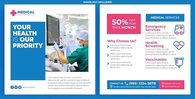 평면 디자인 스타일의 의료 프로모션 피드 instagram