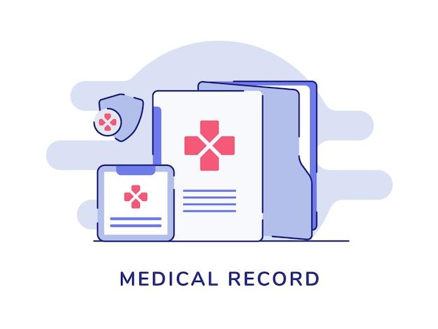 ファイルフォルダドキュメントクリップボードの医療記録