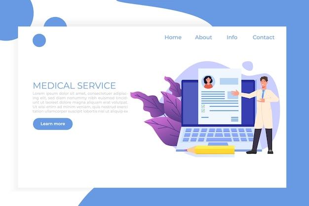 Медицинская карта онлайн шаблон веб-страницы врача ландигга