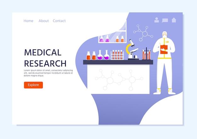 医学研究の概念、防護服とマスクの人々、科学者。世界的な流行またはパンデミック。 covid-19、コロナウイルス病。化学の労働者はウイルス検査を行います。ベクター