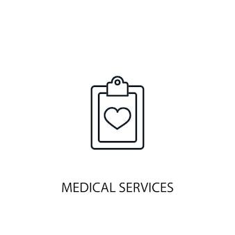 医療サービスのコンセプトラインアイコン。シンプルな要素のイラスト。医療サービスコンセプト概要シンボルデザイン。 webおよびモバイルui / uxに使用できます