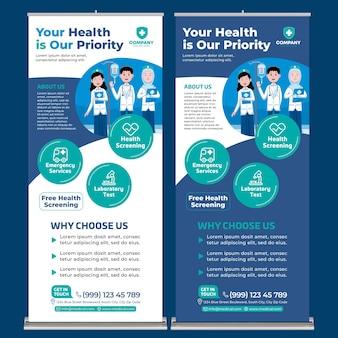 Шаблон печати плаката медицинских услуг в стиле плоский дизайн
