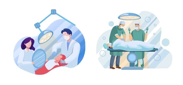 Набор медицинских услуг. стоматологи, хирурги и пациенты персонажей. промышленность, стоматология и хирургия. стоматологический осмотр, хирургическая операция