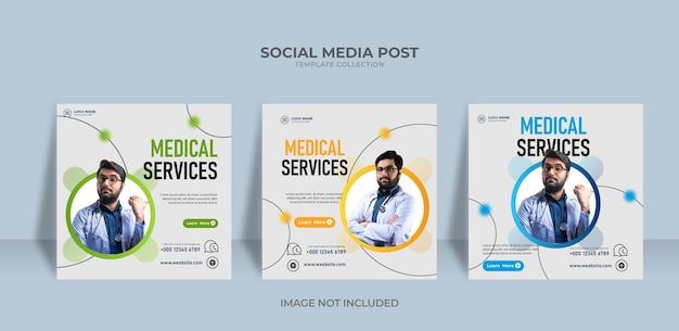 Medical servicse ocial media post templates design