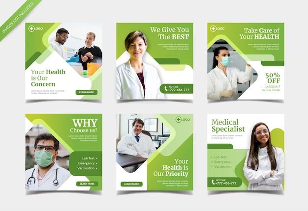 Medical social media banner for social media post template