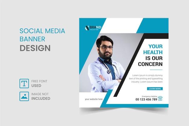 Медицинские социальные сети instagram post banner и square flyer